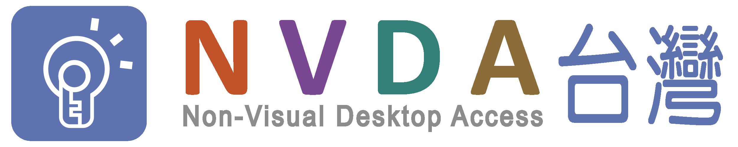 平臺Logo